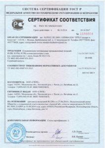 Кондиционеры центральные промышленные SUPB.SUPM.SUPK 1